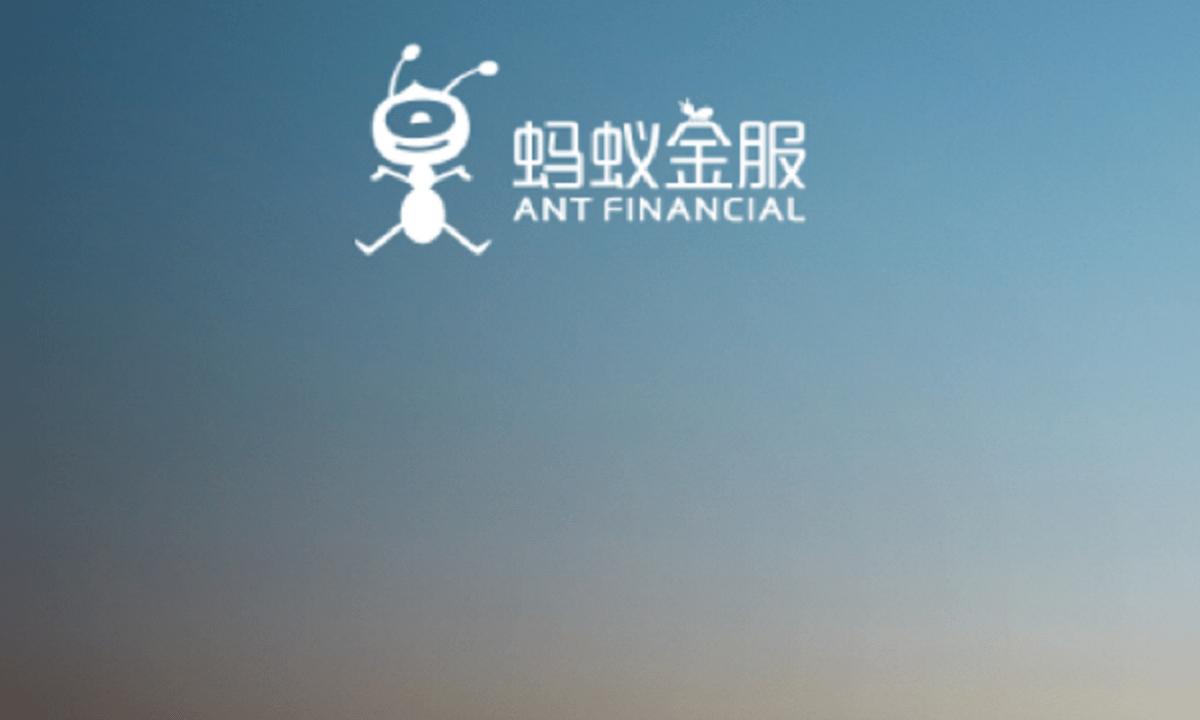 蚂蚁上市造就58名亿万富豪?网传榜单竟现巨大bug