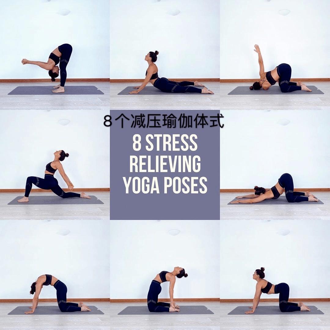 最新出炉的18套瑜伽序列,有 1 套是你想要的(收藏级)