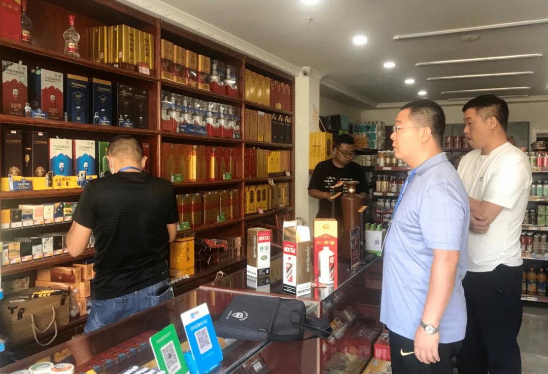 城关区市场监视治理局  开展酒类市场突