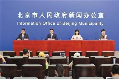 最新的新闻北京将实现重点人员核酸动态