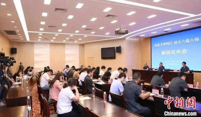 """_外贸企业负债4.75亿 法院""""活封""""""""活扣""""助企重生"""