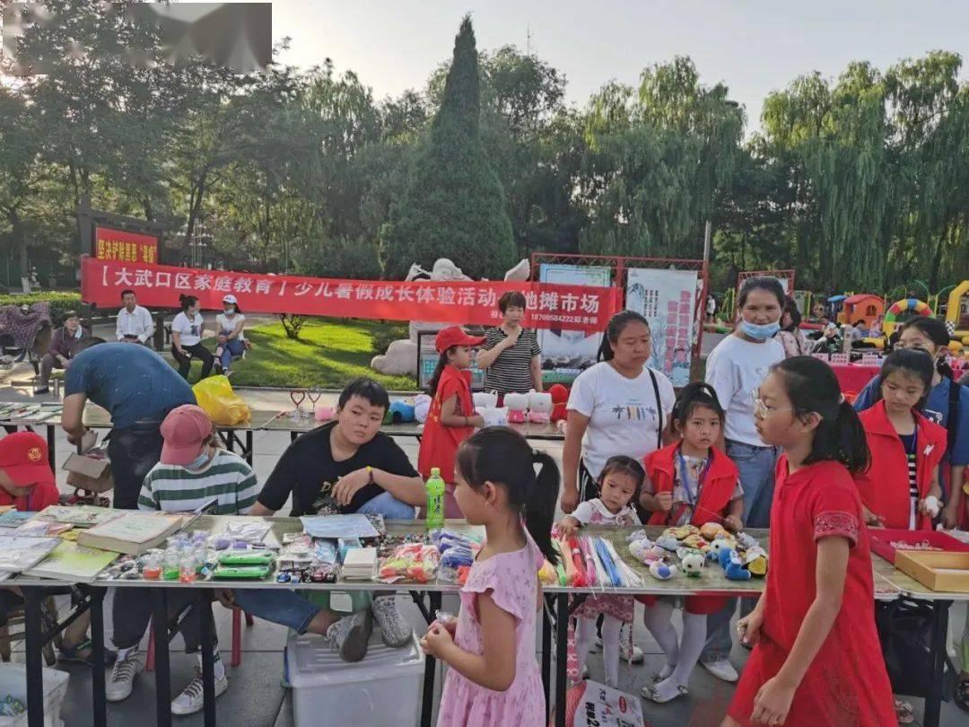 石嘴山市大武口区儿童暑期档市场(石嘴山市体育