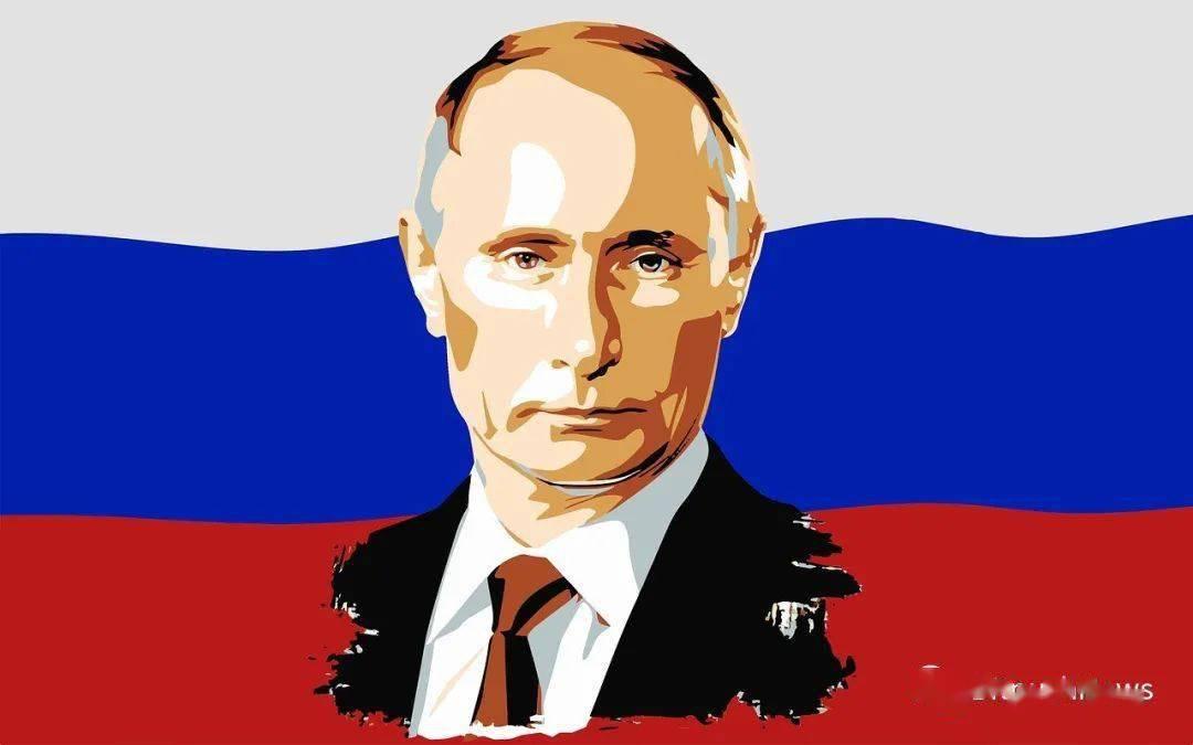俄罗斯总统普京签署数字金融资产法案