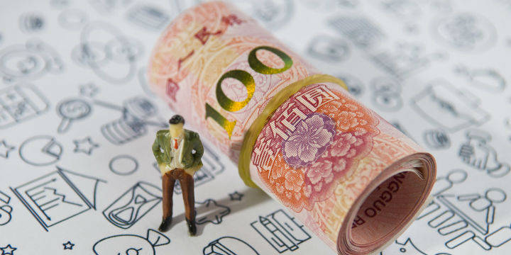 【金融观察】王永利:信用货币的重大突破与根本问题