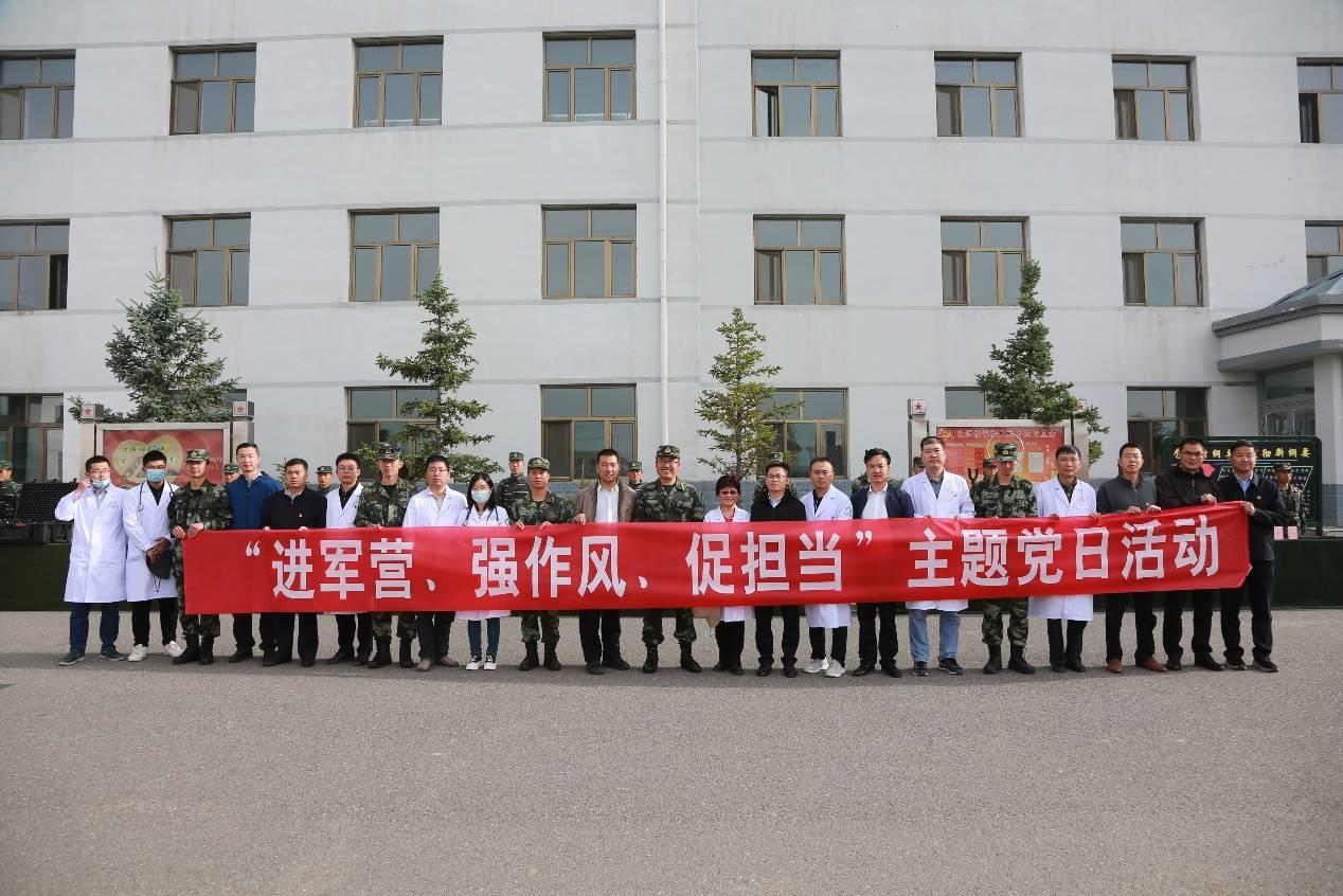 """山东援青州直党支部组织 """"进军营、强作风、促担当""""主题党日活动"""