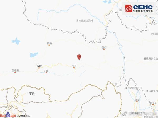 西藏林芝市波密县发生4.1级地震,