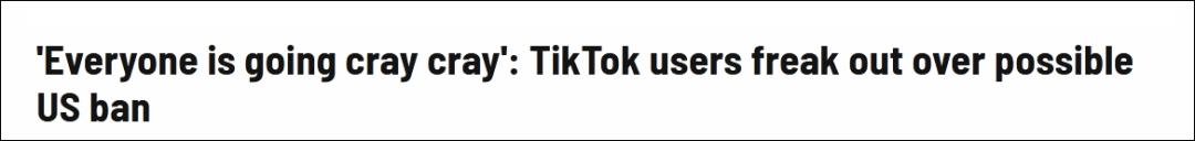 触摸屏报价美国年轻人:拯救TikTok