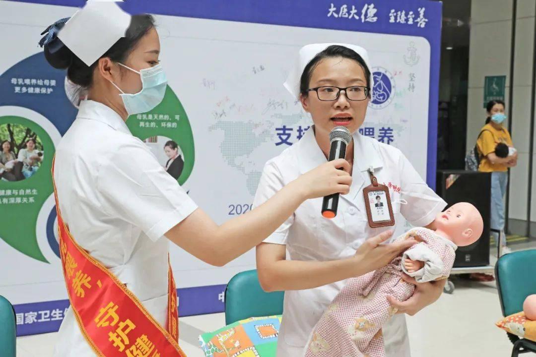母乳喂养有什么好处?广西医科大一附院母乳喂养周活动告诉您