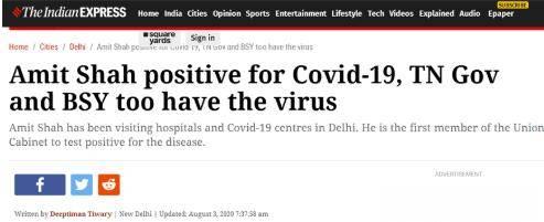 印度内政部长自称新冠检测呈阳性,三天前曾和莫迪一起开会
