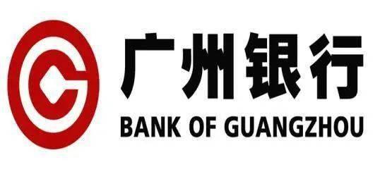 关于公布广州市知识产权质押融资风险补偿基金合作银行名单(第二批)的通知
