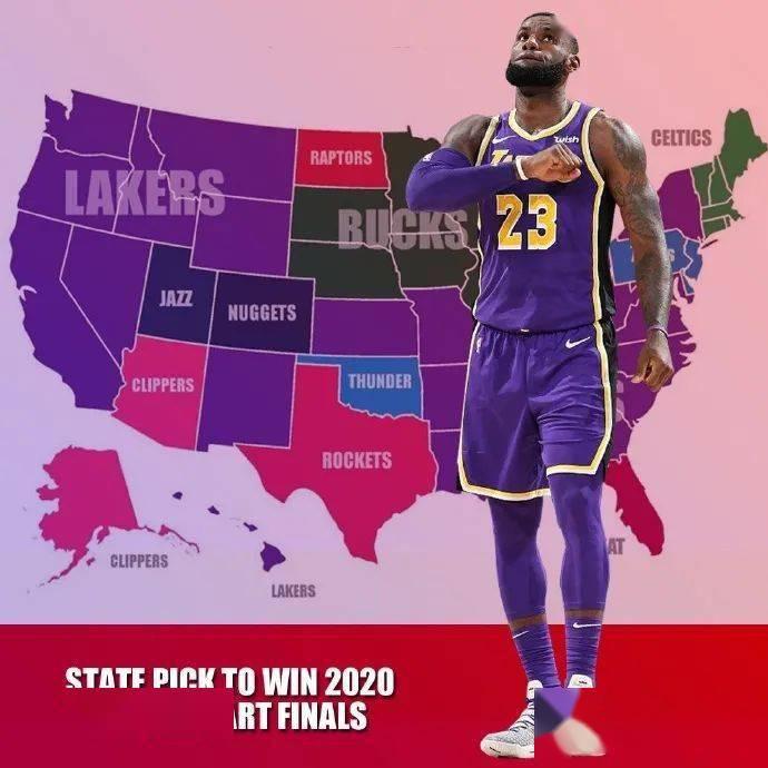 美国25个州支撑湖人夺冠!