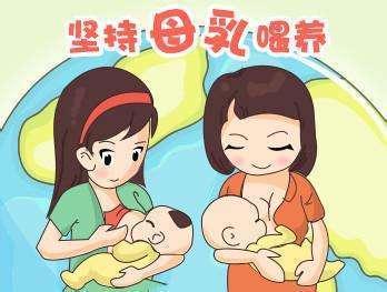 世界母乳喂养周 疫情期间母乳喂养要注意什么
