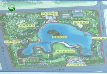 好消息!苏蔺体育公园开园,市民休闲健身又有好去处哟!