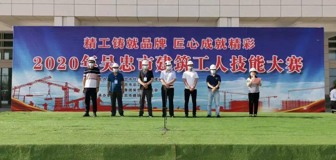ag体育娱乐:吴中建筑工人技术比赛