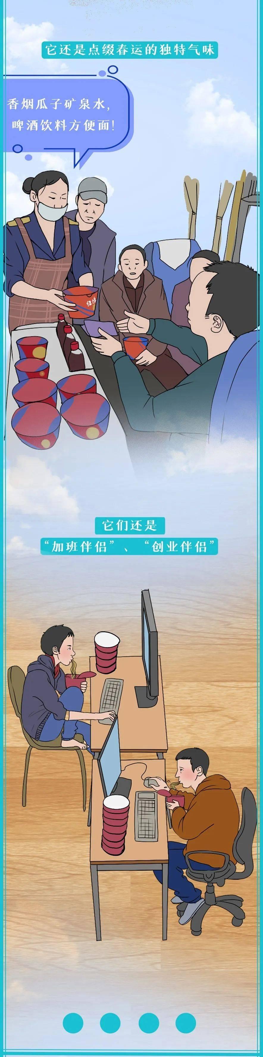 中华美食千千万,为什么中国人却对泡面情有独钟?