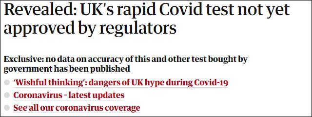 英国购入数百万套快速检测试剂,英媒发现个大问题_中欧新闻_欧洲中文网