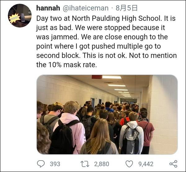 美国一学生复课后上传了这张照片,一度被勒令停课反省