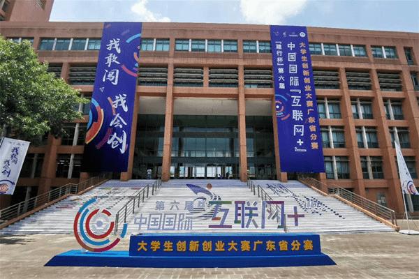 收官!广东高校这个比赛,参赛项目近16万个、参赛人数超67万