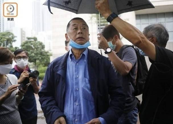 港媒:涉勾结外国势力违反香港国安法,黎智英等7人被捕