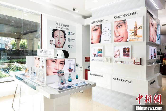 中国国内首个护肤品牌与连锁药房共创的O+O皮肤健康科学管理中心在沪启动