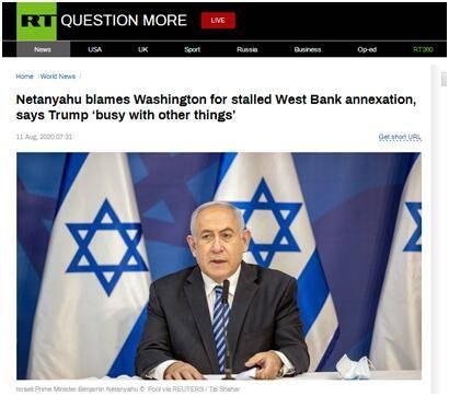 """罕见!以色列总理批评华盛顿搁置约旦河西岸吞并计划:特朗普""""正忙于其他事"""""""