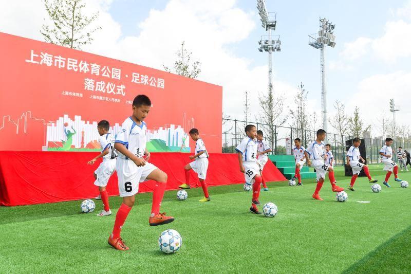 一座体育公园一种体育生活,这是上海迈向全球