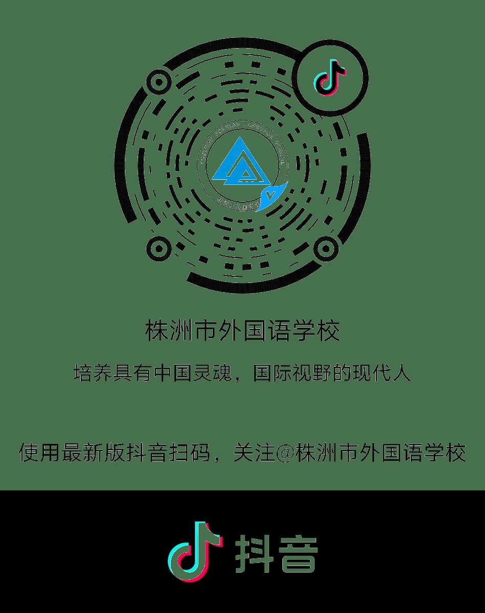 幼儿园新生入学须知_株洲市外国语学校2020级新生入学须知_课程