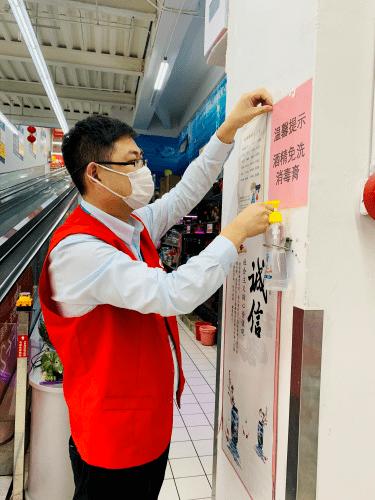 注意!即日起深圳超市门店经营场所范围
