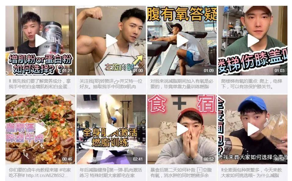 正太脸金刚身!杭州小哥因胸毛走红,这个肌肉什么水平?插图(15)