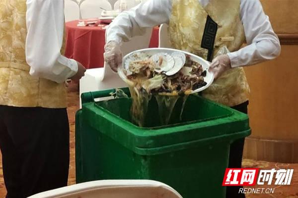 """红网调查丨大型宴会成餐饮浪费""""重灾区"""" 主食和蔬菜浪费率近90%"""