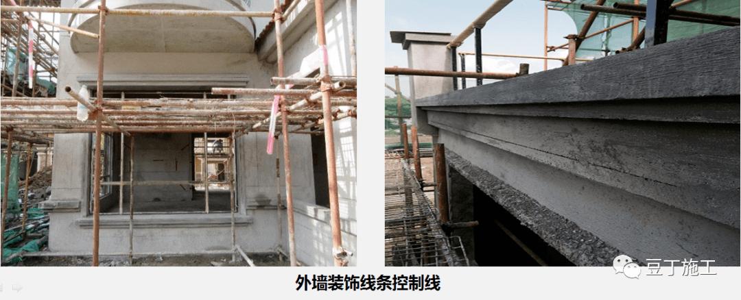 """大型房企强制推广的11项施工工艺标准,果然都是""""大杀招""""!"""