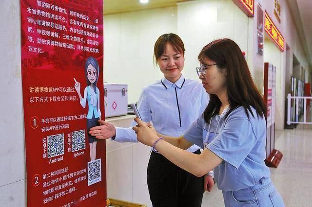 渭南博物馆推出微信语音解说服务'ror体育'(图1)