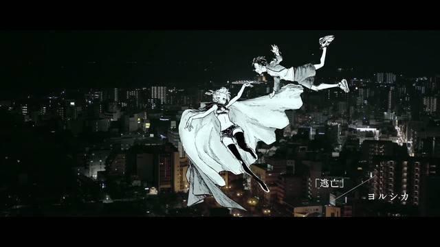 《那徜徉在夜晚的歌声》第4卷发售 为纪念《粗点心战争》作者琴山老师的新连载漫画