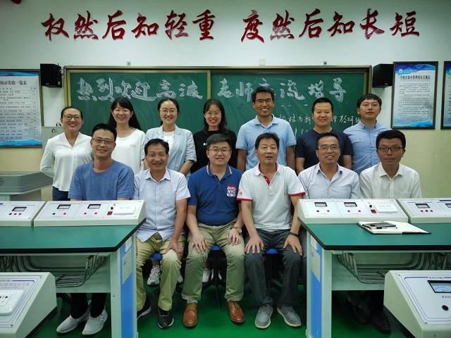 榆林高新中学与西安高新一中第四次联合教研活动顺利开展