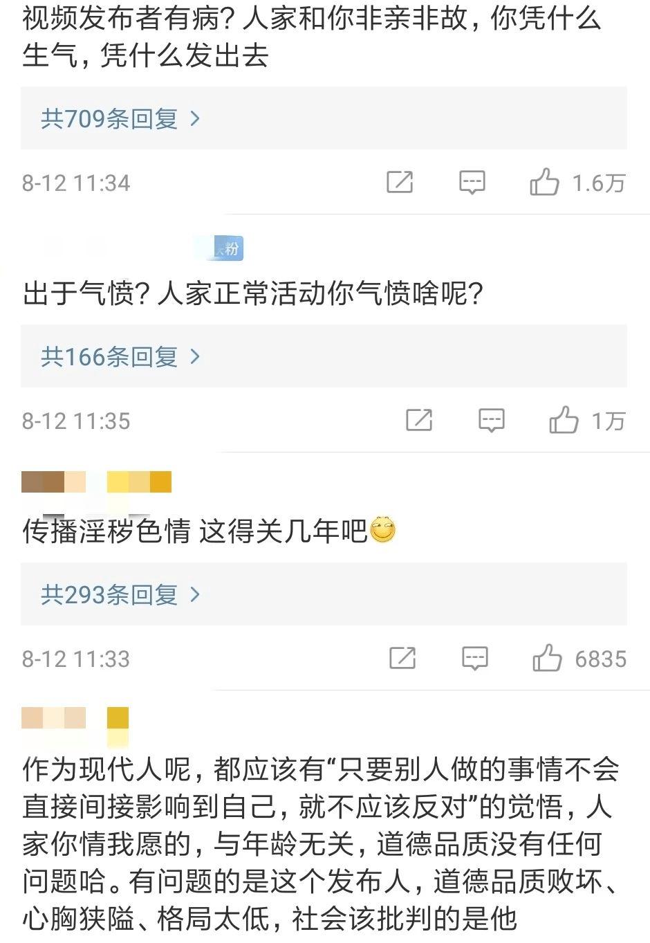 被传艳照的镇江高中老师,才是受害者!