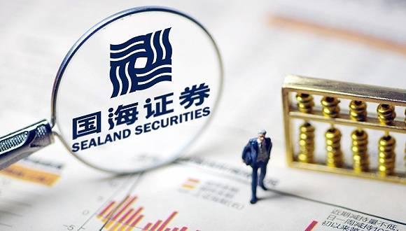 豪掷13.8亿上海购楼的国海证券中期业绩出炉,近20起大额股权质押诉讼或埋计提隐患