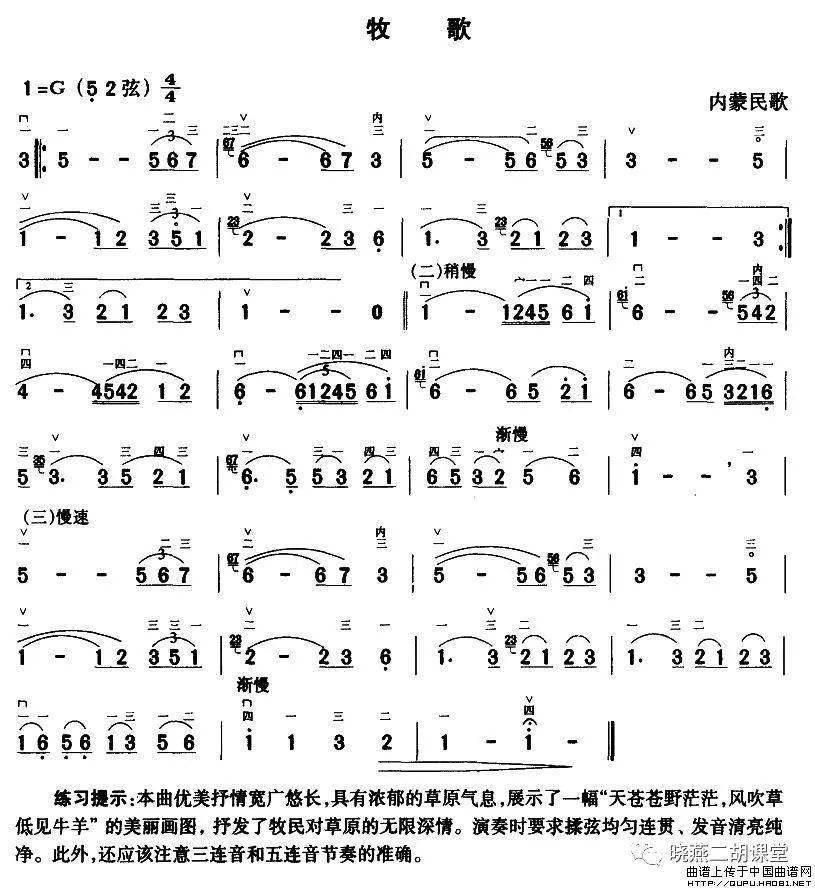 悠扬曲谱_钢琴简单曲谱