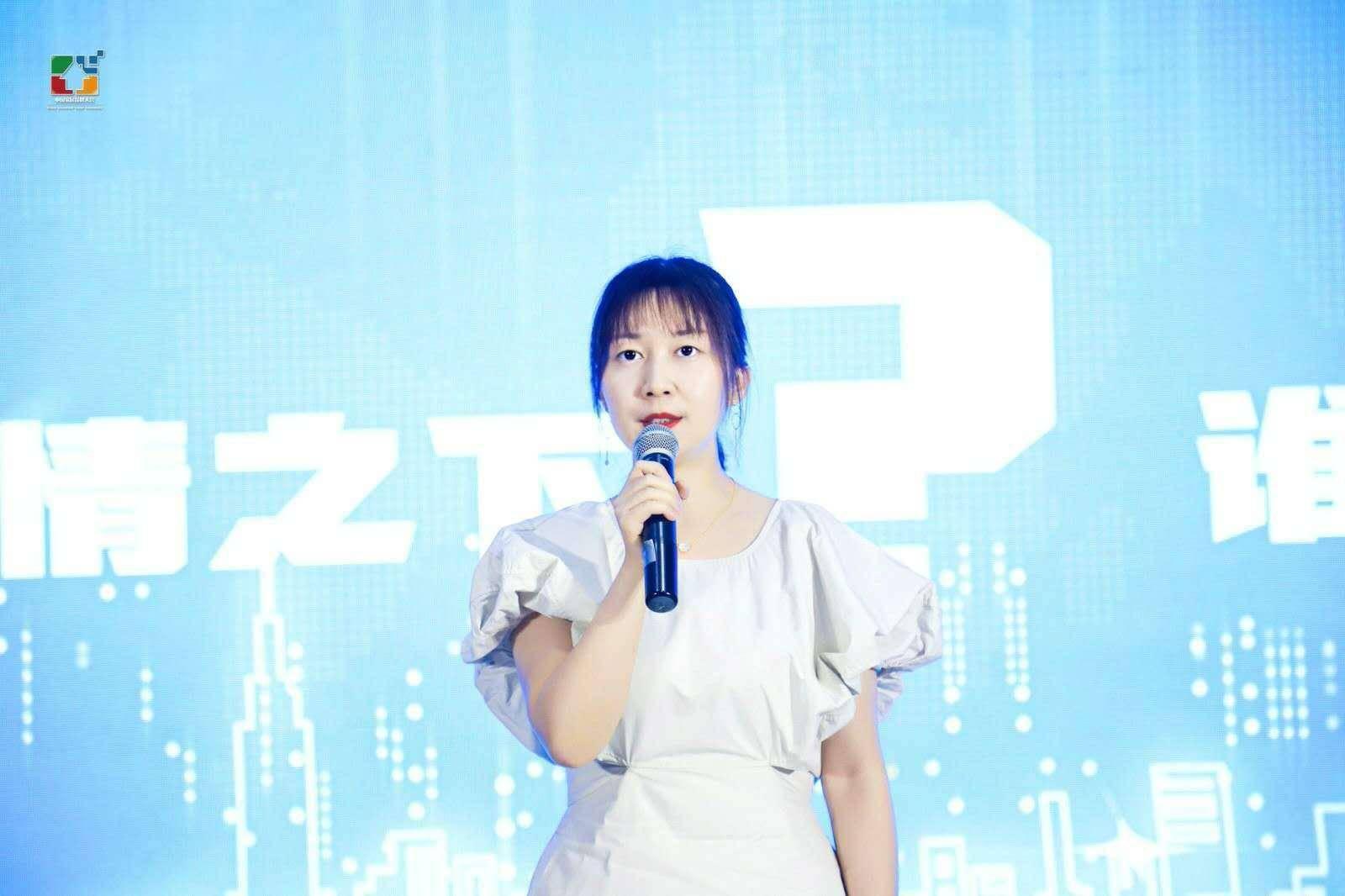 """2020第四届中国家居品牌大会公开宣布""""2019"""" 中"""