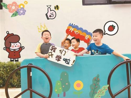 公办幼儿园 光明区下月再增两所公办幼儿园