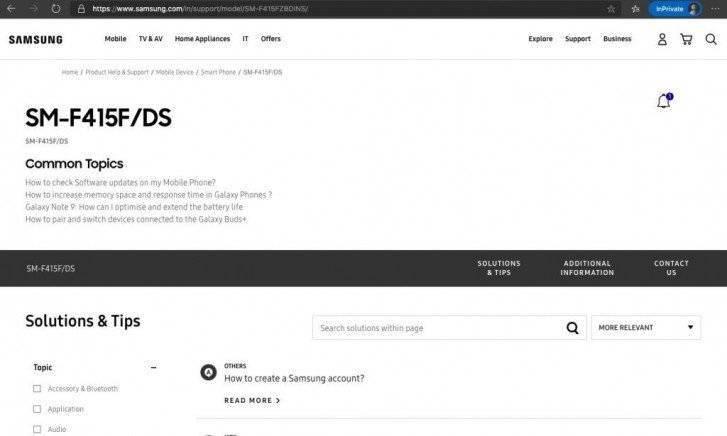 Galaxy Z Fold Lite 官方支持页面现身:可能在近期发布