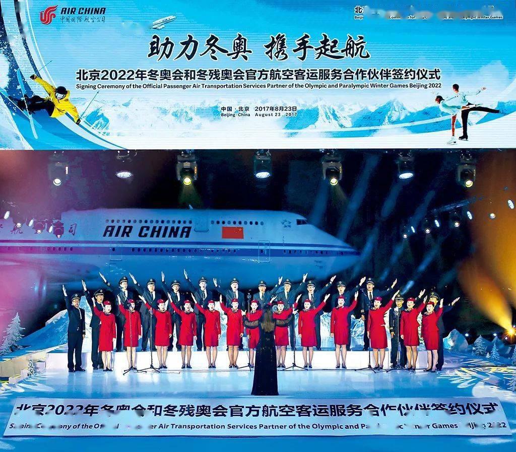 奥运12年,2022北京冬奥会,国航再出发!