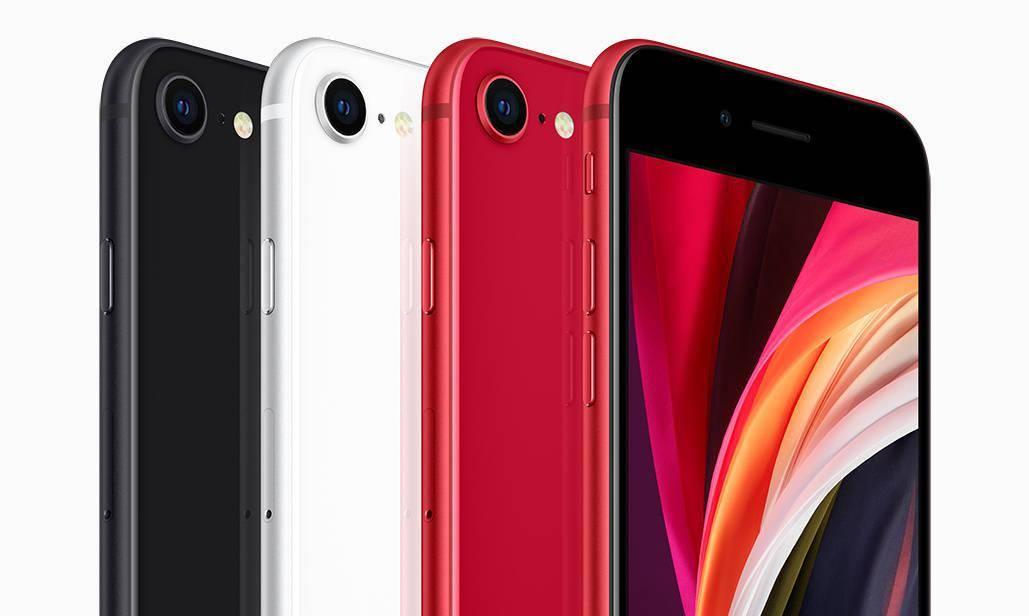 2399元起!新款iPhone SE有望降价,想买的再等等