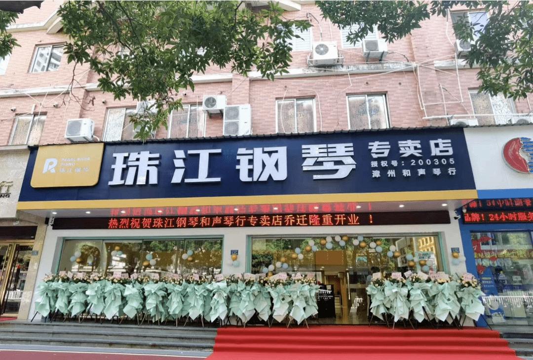 2020年的暑期就到尾声了 兴宁珠江钢琴专卖店