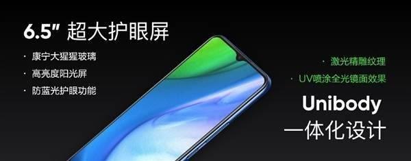 最便宜5G手机realme V3正式发布:999元起售