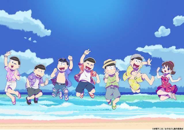 TV动画《阿松》第三季10月播出 声优阵容豪华 考哥、福山润、中村悠一 、神谷浩史等出任