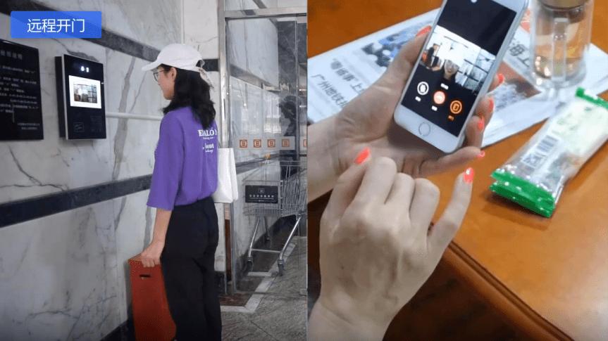华为和兴海物联携手打造智慧社区,引爆中国社区数字化浪潮!