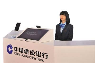 5G智能银行已经全面开展自助式管理业务