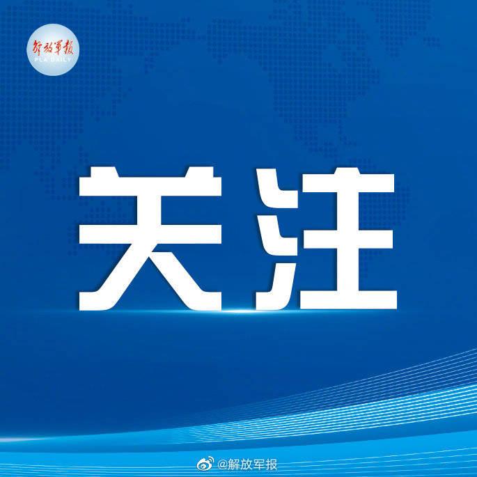 """""""国际军事比赛-2020""""中国参赛队获""""侦察尖兵""""团体第三"""