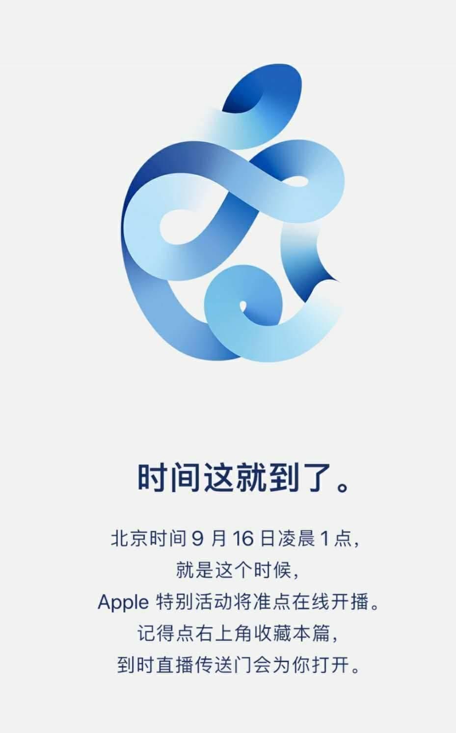 《【天富公司】特斯拉暴跌 21%,市值蒸发 800 亿美元;苹果或 9 月 16 日发 iPhone 12;Android 11 发 ...》