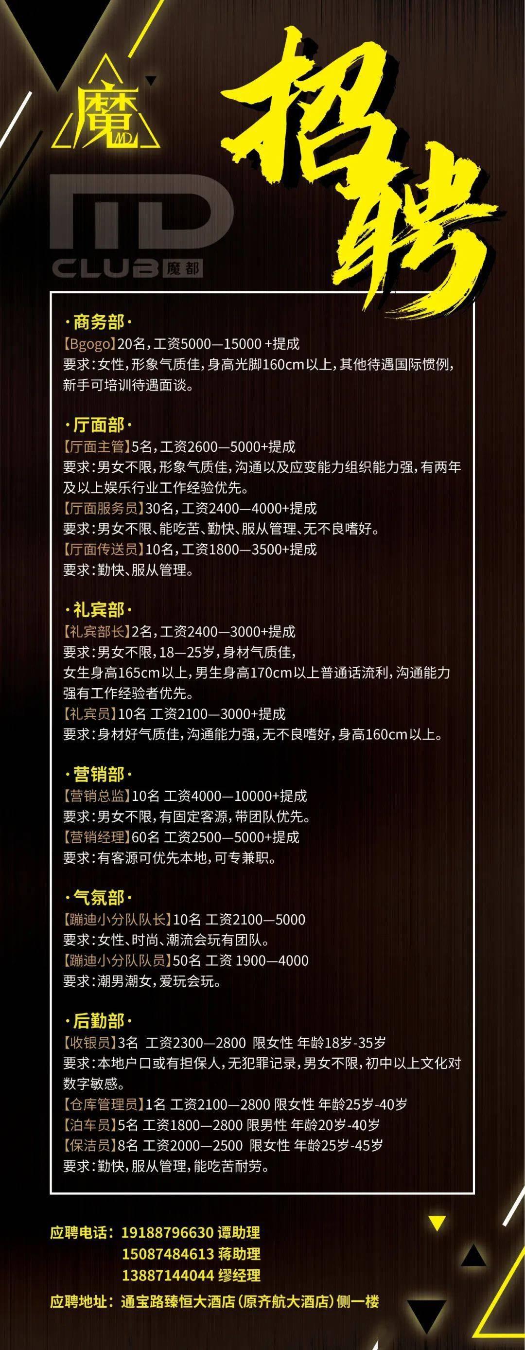 2020年全国职校排名_2020京领中国国际学校竞争力排行榜·广州城市榜正式